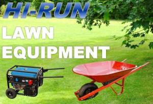 LawnEquipment